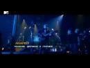 Аквариум - Поколение Дворников И Сторожей (MTV UNPLUGGED, 2018)