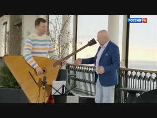 Мастер-класс М. Дзюдзе (балалайка-контрабас) в Сочи 19.02.2018 г.
