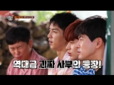 PREVIEW 12.08.2018 Сончжэ @ SBS The Butlers (EP. 33)