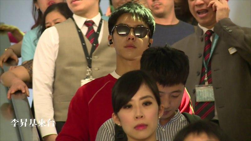 18.04.21 Lee Seung Gi Taoyuan Airport Press Videos
