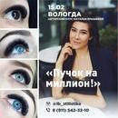 Катя Кудряшова фото #5