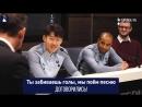 Хын Мин Сон о своей любимой кричалке болельщиков