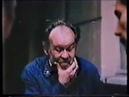 Человек из команды Альфа 1992