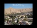 Κούρδοι δεν υπάρχουν! Η Ιστορική Αλήθεια που αποσιωπάται στην Ελλάδα της Παραπληροφόρησης