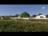 Голубое топливо появилось и у жителей села Виноградово Сакского района.