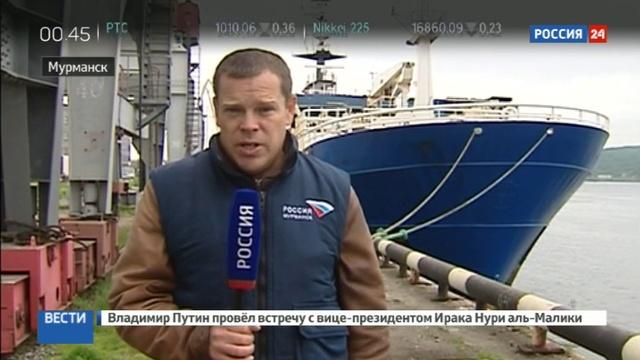Новости на Россия 24 • В Мурманске зафиксирован рекордный улов рыбы