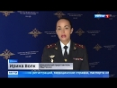 Вести-Москва • Раскрыта преступная сеть, снабжавшая нелегалов фальшивыми документами