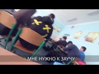 ПРОНИКЛИ В ШКОЛУ 3 _ ФОКУСНИК ОБМАНУЛ УЧИТЕЛЯ НА УРОКЕ