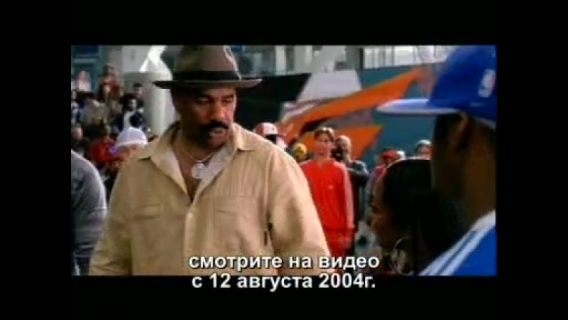 РЕКЛАМА 50 ПЕРВЫХ ПОЦЕЛУЕВ ОТ ИНТЕР ФИЛЬМ