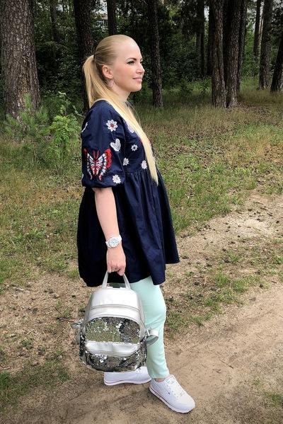 Алёна Гюрджиян
