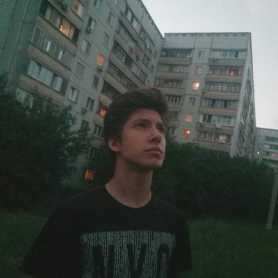 Григорий Башта