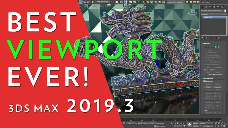 3DS Max 2019.3 NEW viewport!