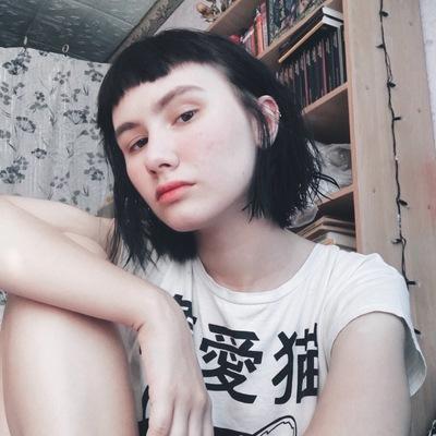 Ксения Лычагина