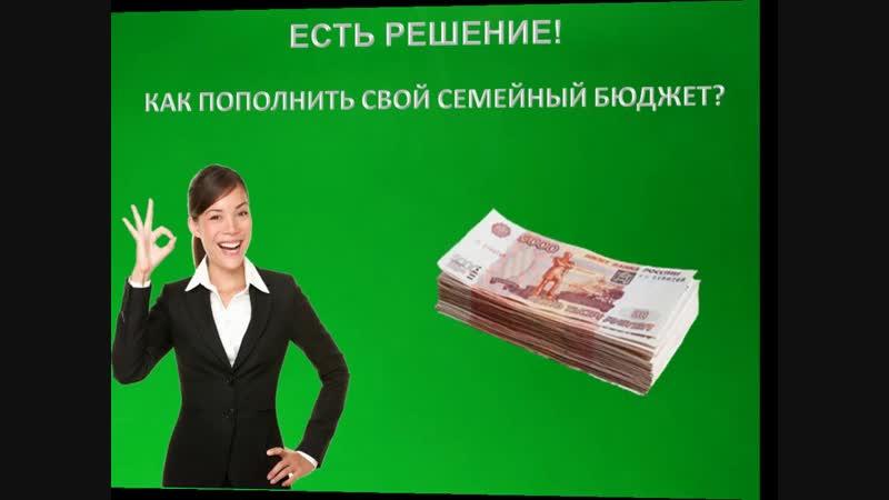 Как быстро и просто заработать в интернете.LS club MONEY BOX