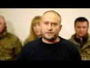Ярош создает на Украине школу юных диверсантов и призывает уничтожить Россию