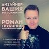 Свадьба | Видеооператор | Севастополь | Крым