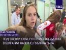 Золотая сборная России. Гимнастки вернулись домой