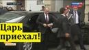 Путин РАСКОЛОЛ Европу! Визит президента России в Австрию. Реакция СМИ