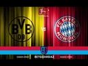 Yellow locusts Barussia Dortmund Vs Bayern Munchen 3 2 All Goals Highlight 10 11 2018
