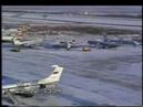 Хабаровский Аэропорт 1994 г Часть 2
