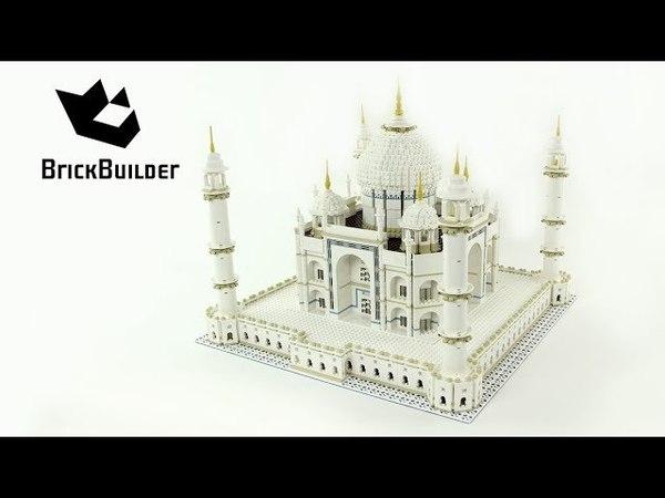 Lego Creator 10256 Taj Mahal Lego Speed Build Brick Builder