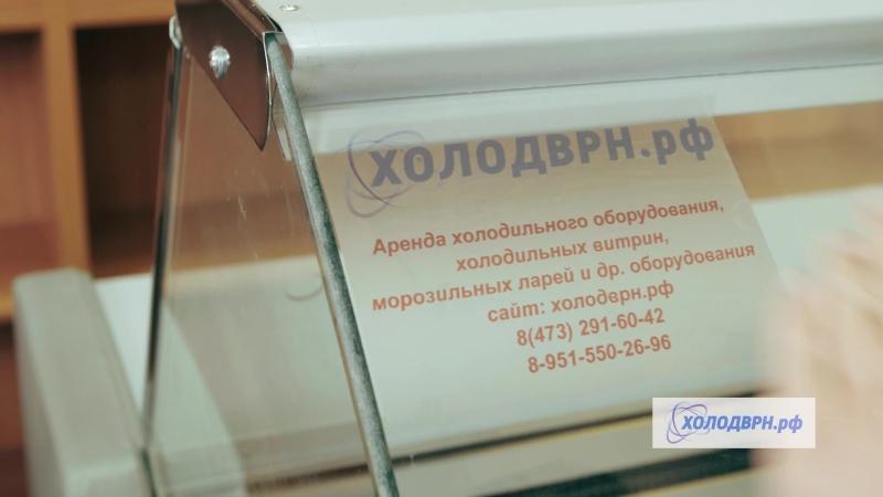 Сборка, установка, пуск холодильного оборудования. Компания ХОЛОДВРН