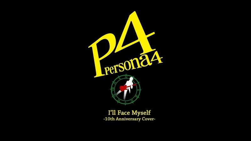 Persona 4 - I'll Face Myself (10th Anniversary Cover) | damus1cmahn
