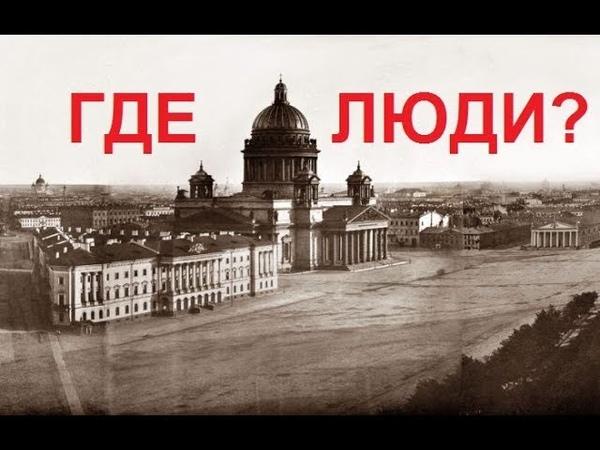 Города без людей - версия от Разгадки истории . Сильный и тяжелый фильм. » Freewka.com - Смотреть онлайн в хорощем качестве