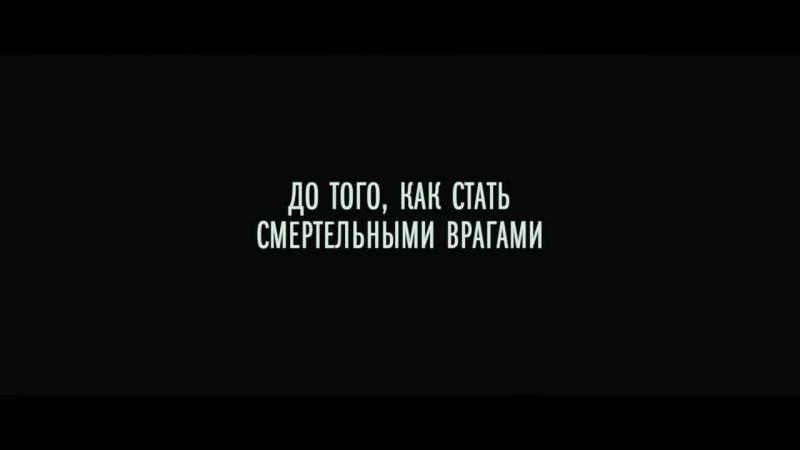 ДЕН Ксавье