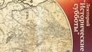Россия и «Дикое поле» в XVI-XVII веках