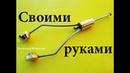 Как сделать бобинодержатель катушкодержатель для вязания мушек