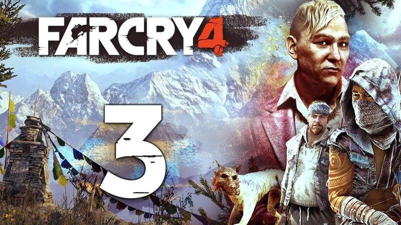 Far Cry 4   Попытки добраться до вышки   3