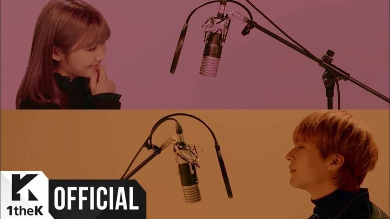 [MV] SON DONGWOON(손동운)(Highlight(하이라이트)) X SEORYOUNG(서령)(GWSN(공원소녀)) _ Color me(물들여줘)