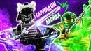 LEGO Ниндзяго Ллойд мастер кружитцу против Гармадона
