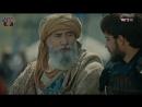 Ибн Араби и Дюндар на Аварском