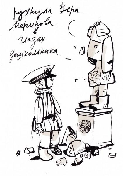 Недопесок картинки калиновского