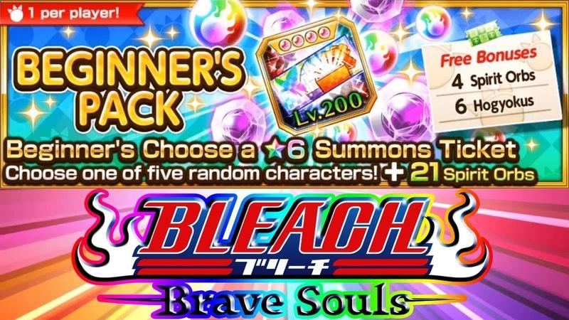ОТКРЫВАЕМ С БРАТОМ БИЛЕТ НА ★6 ПЕРСОНАЖЕЙ 200 УРОВНЯ | Bleach Brave Souls 406