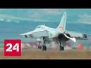 Сумасшедший Путин НАТАСКИВАЕТ бойцов Запад ПОРАЖЕН учениями Восток 2018 60 минут от 11 09 18