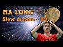 Ma Long Slow Motion HD   马龙