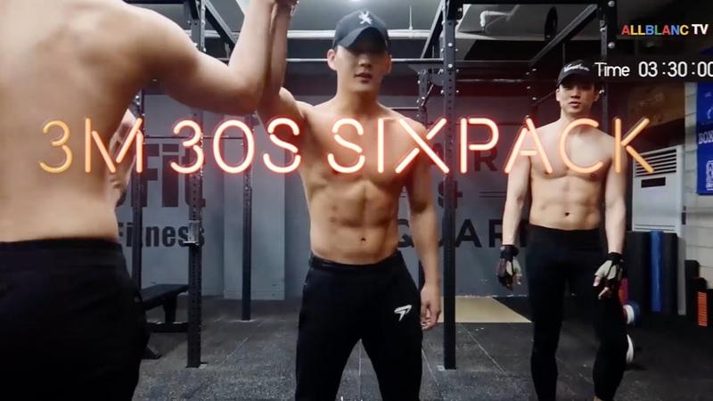 E.30 SIXPACK 3m30s beginner tabata | 3분 30초 복근 초보자용 타바타