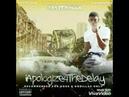 EasterJigga Jiggy prod by E.T. Beats Exzavier Traylor ( iApologize4TheDelay Mixtape )
