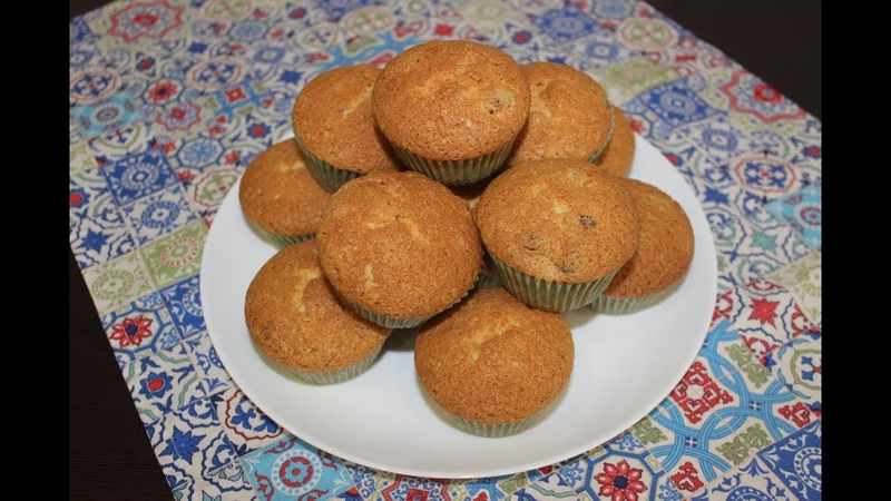 Kişmişli Muffin Resepti .