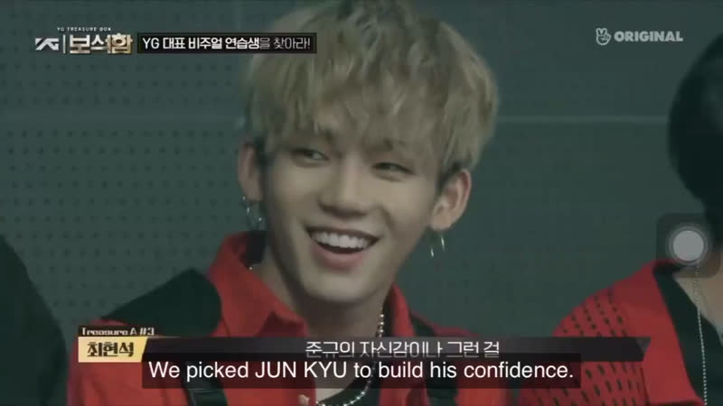 Junkyu needs a hyung part 1 ft. team a