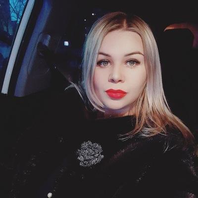 Вероника Ключникова