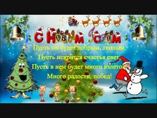 Новый Год приходит в каждый дом!!!