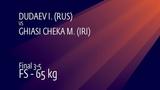 BRONZE FS - 65 kg I. DUDAEV (RUS) v. M. GHIASI CHEKA (IRI)