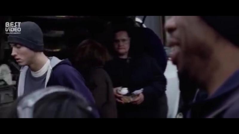 Eminem vs Xzibit (8 миля)