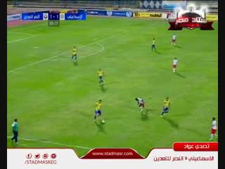 Meanwhile in Egypt...goalkeeper saves outside the area, no player complains, ref says play on