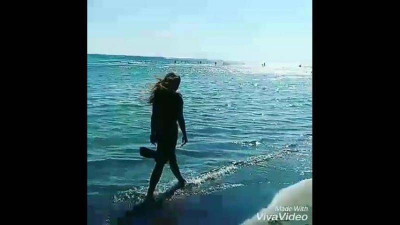 я плюс море равно любовь