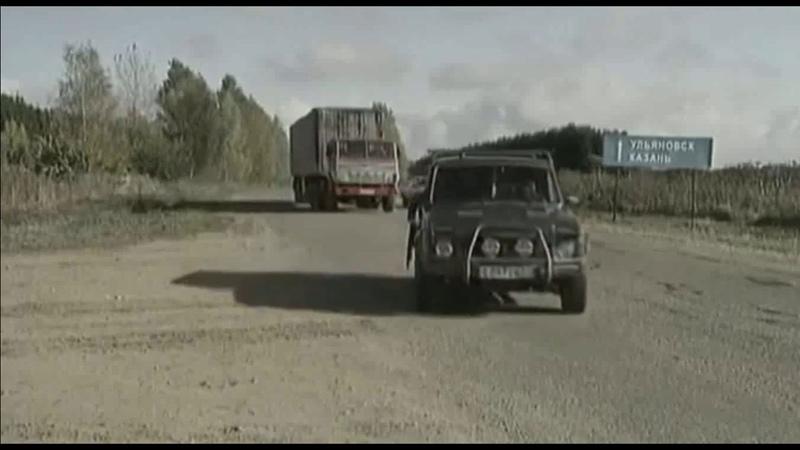 Охота на асфальте(2005)-short car chase scenecar crash scene.